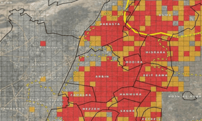 Eastern Ghouta Area Imagery Analysis