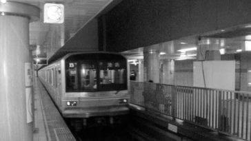 Kasumigaseki Station, Tokyo Subway System - 1995 Sarin Gas Attack